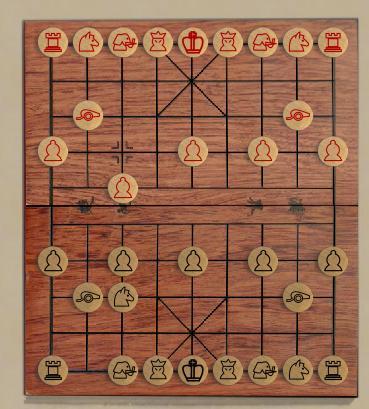Xiangqi At Boardspace Net